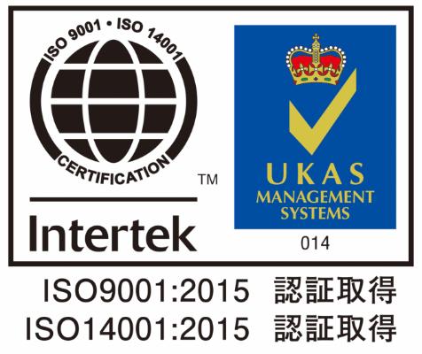 ISO登録認証