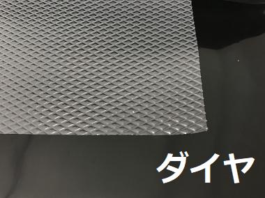 エンボス加工ポリ袋 | 包装資材のfinepack