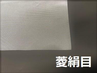エンボス加工無添加ポリエチレン袋の菱絹目