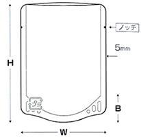 レトルト用白色アルミ三方シール袋(NACF-TWシリーズ)