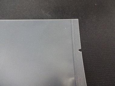 半永久帯電防止シリカ蒸着三方シール袋 タイプαのオーダーメイドの切り取り箇所