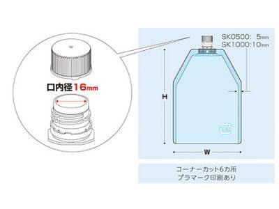 センターキャップ付透明袋、底開きタイプ