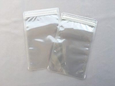 脱酸素剤対応チャック付き袋