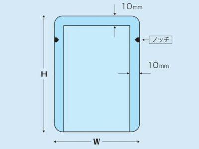 レトルト用透明三方シール袋のサイズ